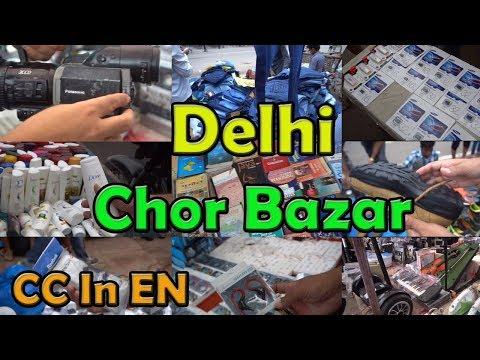 Chor Bazar Delhi - Buy cheap price shoes, watches, electronics, camera & more