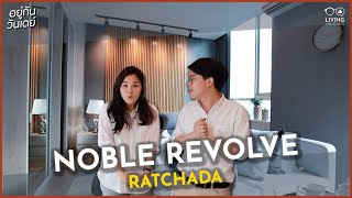 Video of Noble Revolve Ratchada