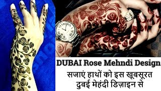 Dubai Gulf Mehndi Designs Video Smotret