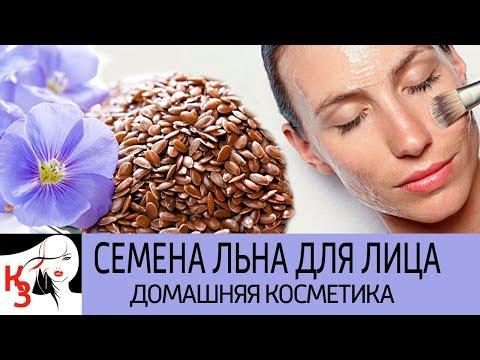 Крем сияние кожи с кордицепсом от пигментных пятен отзывы