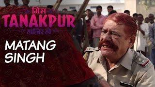 Character Promo : Matang Singh - Miss Tanakpur Haazir Ho