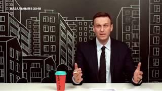 Навальный - большой гневный монолог о Кемерово