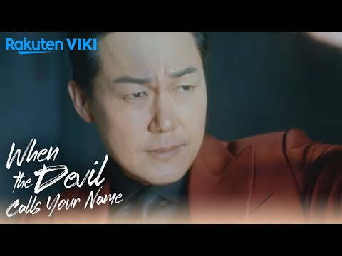 When the Devil Calls Your Name - EP1 | Jung Kyung Ho's Devil Trap
