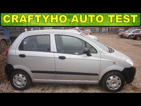 Craftyho auto test ♦ 시보레 스파크 ▶ Chevrolet Spark 0,8