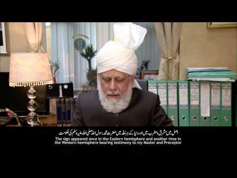 Special Message to Arab World by Hazrat Khalifatul Masih V on 23rd March 2014