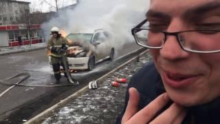 Авария в Чите. Загорелась машина. Интервью. Ржач