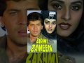 Zakhmi Zameen {1990) - Hindi Full Movie - Jaya Prada - Aditya Pancholi - 90's Superhit Movie