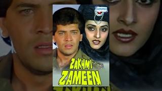 Hum Se Hai Zamana - ہم سے ہے زمانہ -  Nadeem, Shiva, Rozina, Irfan Khoosat