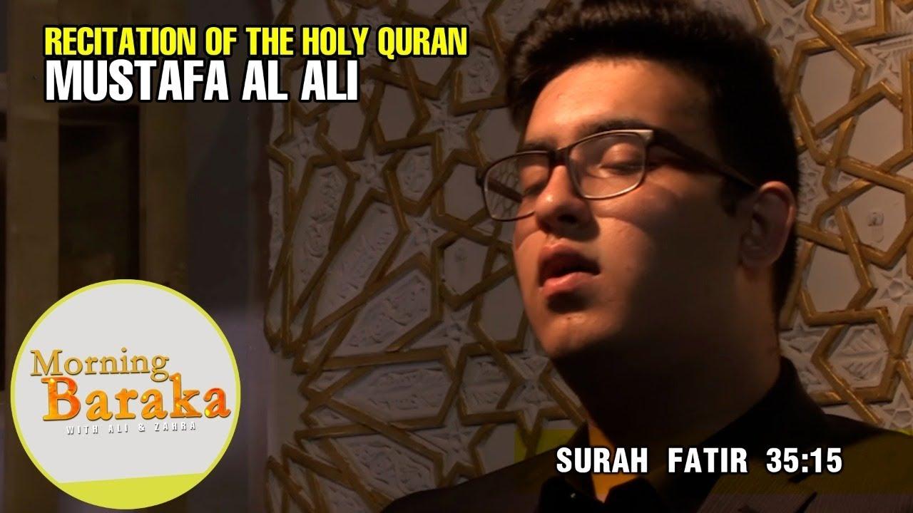 Surah Fatir 35:15 | Episode 5
