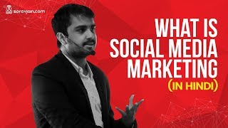What Is Social Media Marketing [Hindi Lesson]