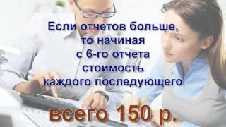 сдача налоговой отчетности через интернет