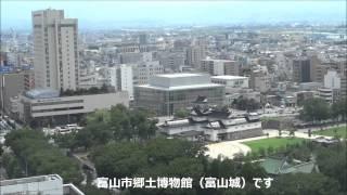 富山県を旅する2015その8富山市役所展望塔から富山の街を一望する