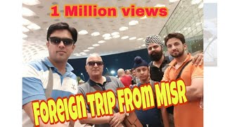 preview picture of video 'Amaan Siddiqui sami direct (foreign trip to Egypt full enjoy) sayd azam Iqbal Sir,AP sir, Hashim sir'