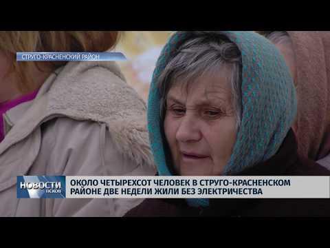 15.02.2018 # В Ротном дворе две недели нет электричества