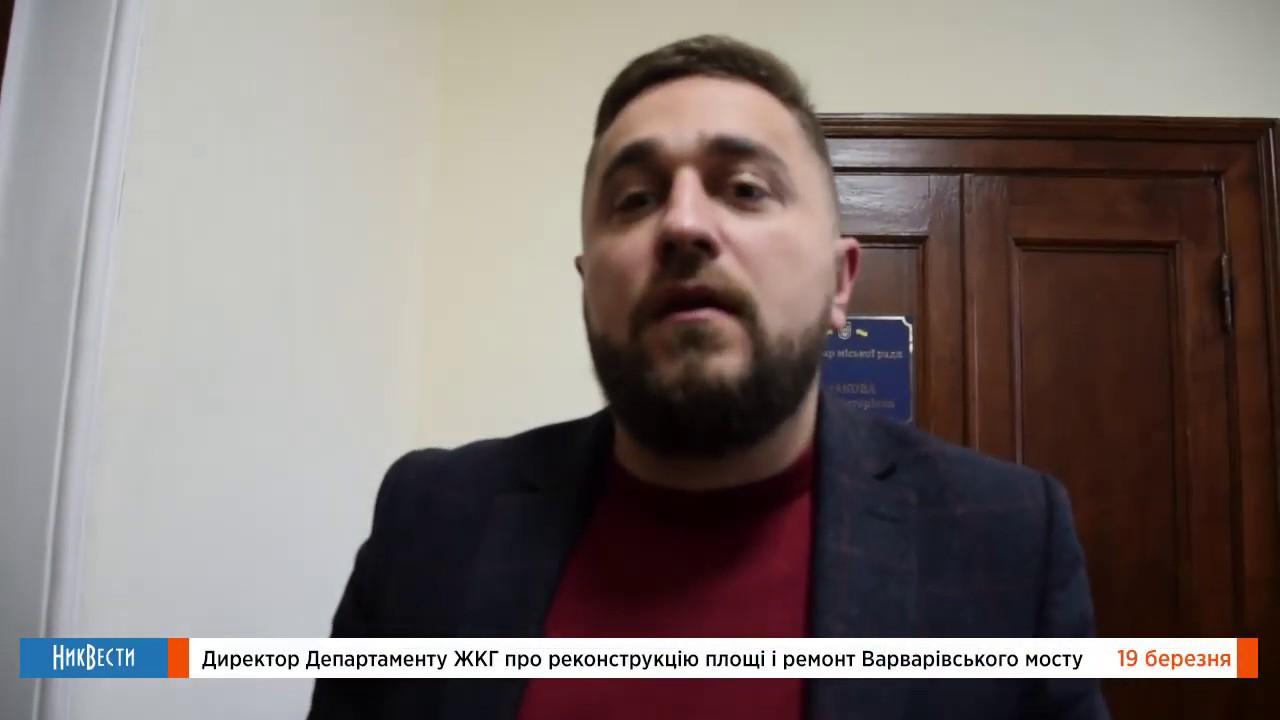 Директор Дпартамента ЖКХ Сергей Коренев