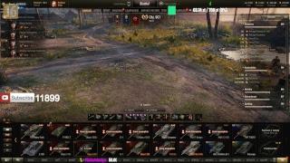 World of Tanks - Niespodziewanka #JakSięWtoGrało?