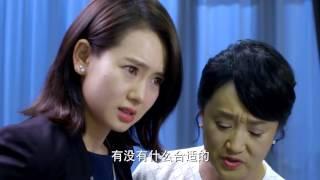我是杜拉拉 Still LaLa Ep05 戚薇 王耀慶 【克頓官方1080p】