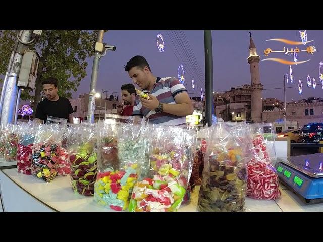اجواء عيد الأضحى المبارك في وسط البلد