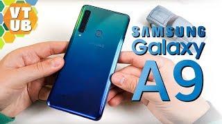 Samsung Galaxy A9 2018 Распаковка | Комплектация | Первое впечатление