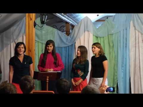 Песня гимн семьи о счастье семейном молятся