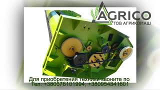 Жатка для уборки подсолнуха на Клаас Доминатор 66, 68, 85, 116, 105, 108 от компании Агрикомаш ООО - видео