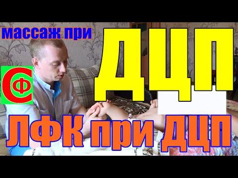 Сколиоз у детей к какому врачу обратиться