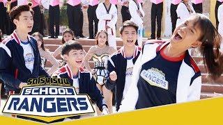 รถโรงเรียน School Rangers [EP.3] | รร.จ่านกร้อง ตอนที่ 1
