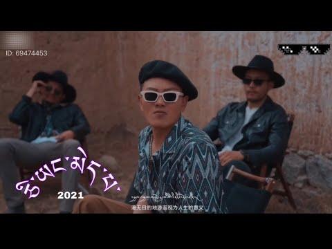 Tibetan new song 2021 ཅི་ཡང་མེད་པ་
