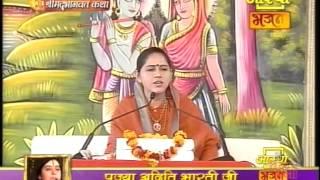 Parde me bhethe bethe Krishna Bhajan  by hemlata shastri ji