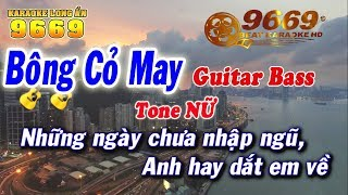 karaoke-bong-co-may-tone-nu-nhac-song-la-studio-karaoke-9669