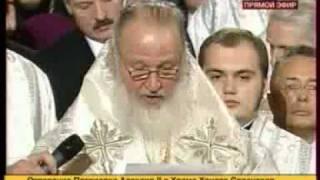 Отпевание Патриарха  Алексия II (Patriarch Alexy II)Part 1