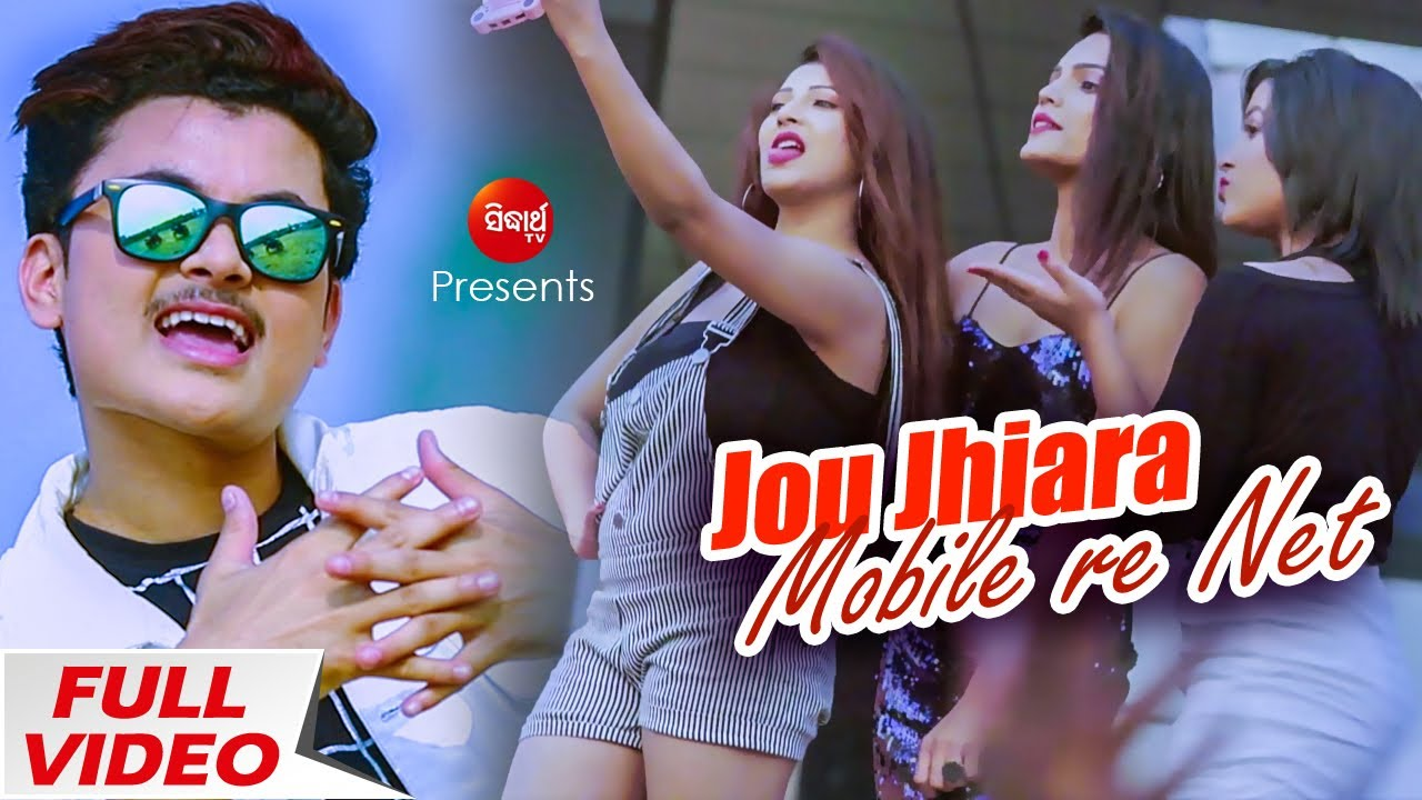 Odia Video Song Jou Jhiara Mobile Re Net By Mantu,Depti Free Download