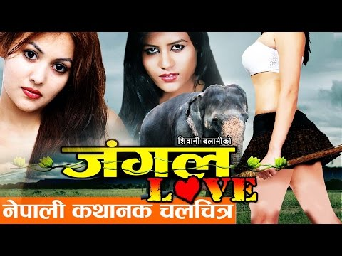 Jungle Love | Nepali Movie