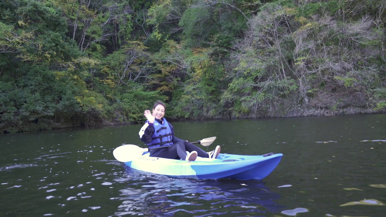 RYUJIN GORGE OUTDOOR ACTIVITIES
