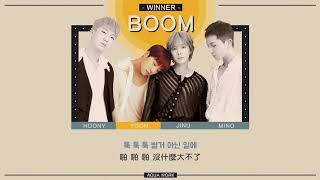 【中字+認聲】WINNER(위너) - BOOM