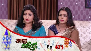 Tara Tarini | Full Ep 471 | 11th May 2019 | Odia Serial – TarangTV
