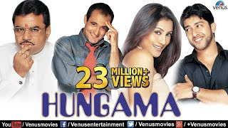 Hungama  Hindi Movies Full Movie  Akshaye Khanna Paresh Rawal  Hindi Full Comedy Movies