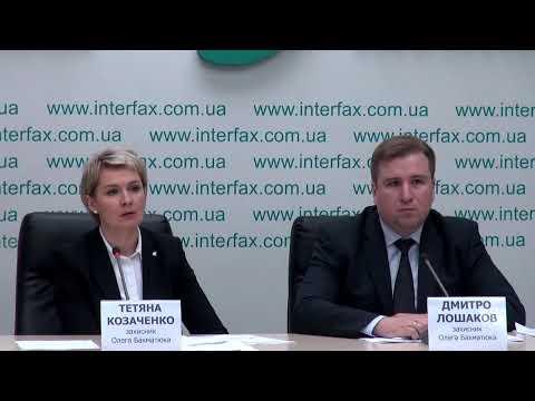 Незаконные решения ВАКС об избрании меры пресечения в деле VAB банка
