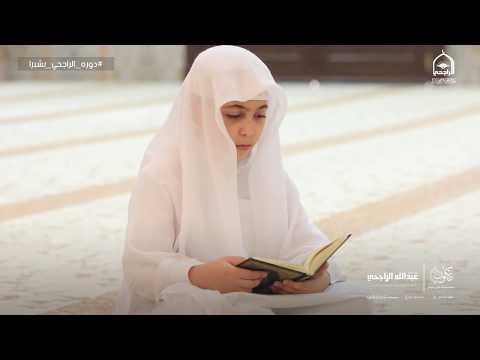 أصغر طالب في فرع القرآن كاملاً