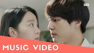 [MV] Hyolyn (효린) - Just Stay [Thirty But Seventeen OST Part.2]
