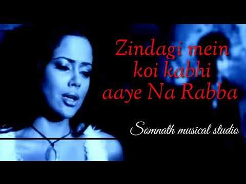 Zindagi mein koi kabhi aaye Na Rabba / male version song
