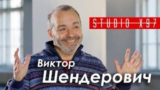 Виктор Шендерович: Режимы Путина и Лукашенко рухнут внезапно