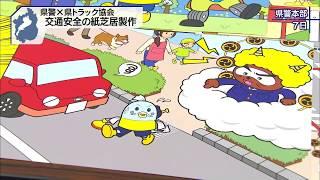5月10日 びわ湖放送ニュース