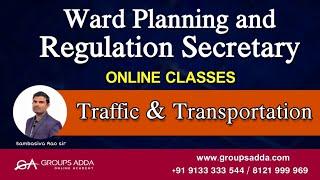 Ward Planning and Regulation Secretary ll Traffic &Transportation ll గ్రామ సచివాలయం llOnline Classes
