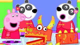 Peppa Pig Official Channel ⭐️ NEW SEASON ⭐️  Making a Dragon with Peppa Pig