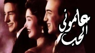 تحميل اغاني علمونى الحب - Alemony El Hob MP3