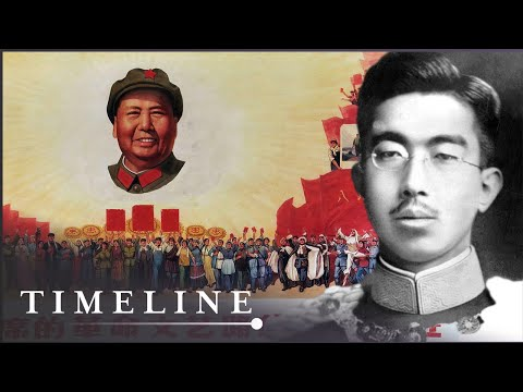 How The Empire Of Japan Created Communist China | The War That Changed The World | Timeline