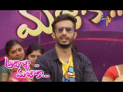 Aadaalla Majaaka   15th  July 2017  Full Episode    ETV Telugu