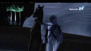 تحميل اغاني أصالة نصري وعايض - عبيّه .. حفل أهالي القصيم بالملك سلمان. MP3