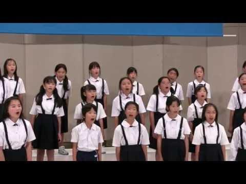 Chuo Elementary School